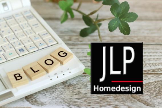 Blog JLP home design architecte d'intérieur